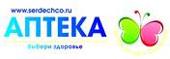 Serdechko